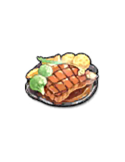 Geffen Steak